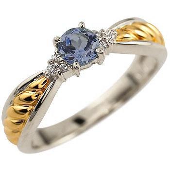 アイオライト プラチナ リング ダイヤモンド 指輪 ピンキーリング イエローゴールドk18 コンビリング