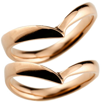 V字 ペアリング 結婚指輪 マリッジリング 地金リング ピンクゴールドk18 ブイ字 結婚式 シンプル 宝石なし