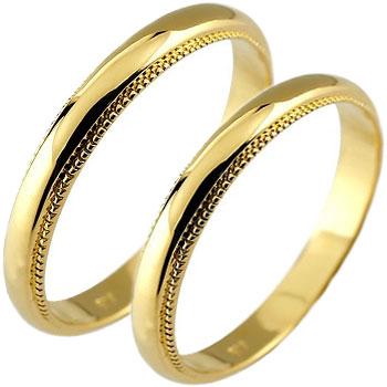ペアリング 結婚指輪 イエローゴールドk18 マリッジリング  結婚式 ミル打ち 甲丸 地金リング 宝石なし
