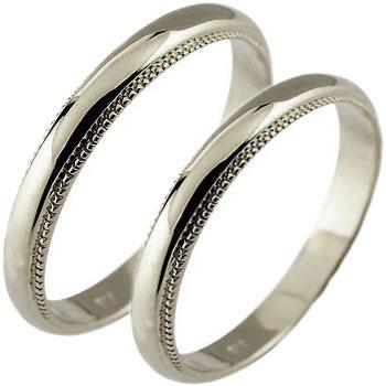 ペアリング 結婚指輪 プラチナ マリッジリング  結婚式 ミル打ち 甲丸 地金リング 宝石なし