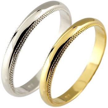 ペアリング 結婚指輪 マリッジリング  結婚式 ミル打ち イエローゴールドk10 ホワイトゴールドk10 甲丸 地金リング 宝石なし