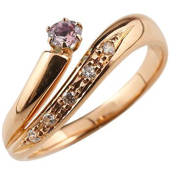 ピンクトルマリン リング 指輪 ダイヤモンド ダイヤ スパイラルリング ピンキーリング ピンクゴールドk18 18金 10月誕生石