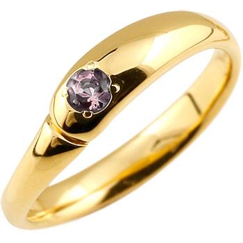 ピンクトルマリン リング 指輪 ピンキーリング イエローゴールドk18 10月誕生石