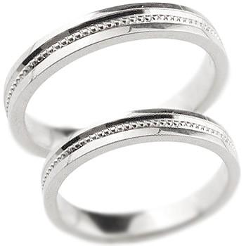 ペアリング 結婚指輪 シルバー925 マリッジリング 結婚式 地金リング ミル打ち 宝石なし シンプル