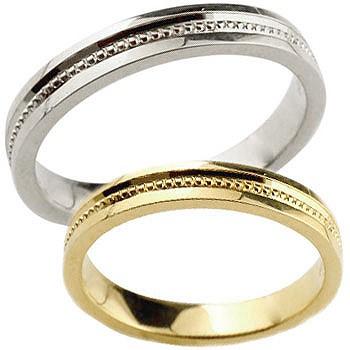 ペアリング 結婚指輪 マリッジリング 結婚式 地金リング イエローゴールドk18 ホワイトゴールドk18 ミル打ち 宝石なし シンプル