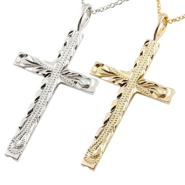 ハワイアンジュエリー ペアネックレス クロス プラチナ ペンダント 十字架 ミル打ちデザイン チェーン 人気
