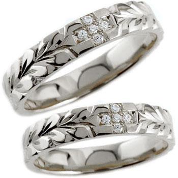 ハワイアンジュエリー ペアリング プラチナ クロス ダイヤモンド ダイヤ 結婚指輪 マリッジリング
