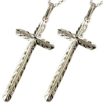ハワイアンジュエリー プラチナ ペアネックレス クロス 十字架 ペンダント ミル打ち チェーン 人気
