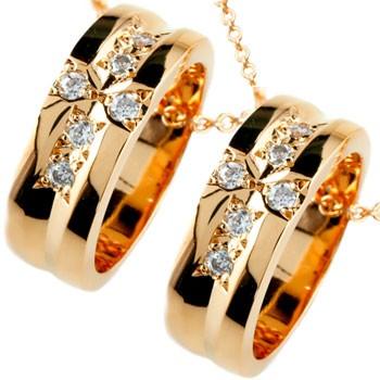 ペアネックレス クロス ダイヤモンド ネックレス ペンダント ピンクゴールドk18 ダイヤ リングネックレス チェーン 人気