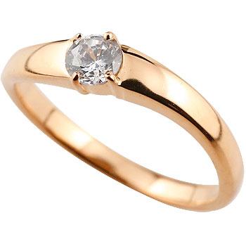 一粒ダイヤモンド リング ダイヤ 大粒 指輪 ダイヤモンドリング ピンクゴールドk18