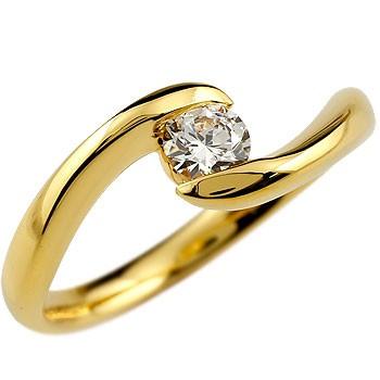 鑑定書付き ダイヤモンド エンゲージリング 婚約指輪 イエローゴールドk18 一粒 大粒ダイヤ 0.3ct
