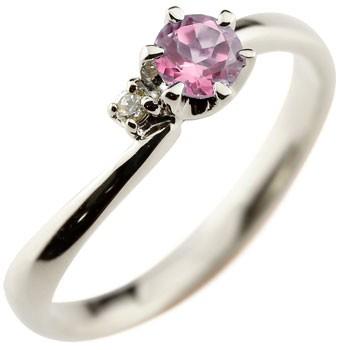 ピンクサファイア プラチナリング 指輪 ピンキーリング 9月誕生石