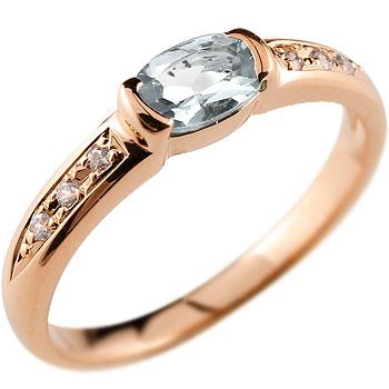 指輪 アクアマリントリングダイヤモンド ピンクゴールドk18k ピンキーリング 爪なし 2月誕生石 18金