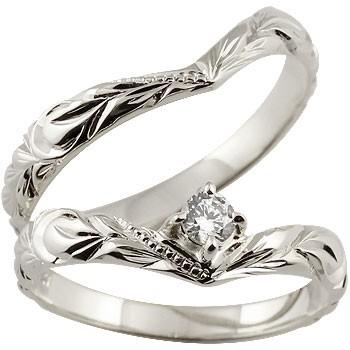 ハワイアンジュエリー シルバー ペアリング キュービックジルコニア 結婚指輪 マリッジリング ハワイアンリング V字  カップル