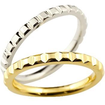ペアリング 結婚指輪 マリッジリング 地金リング プラチナ イエローゴールドk18 結婚式 シンプル 宝石なし