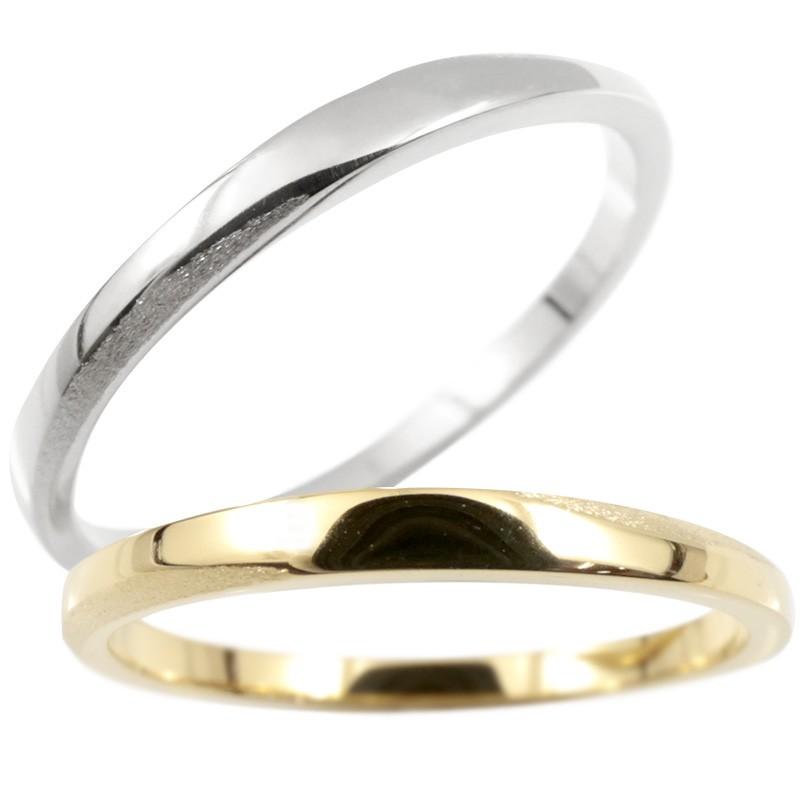ペアリング ゴールドk18 結婚指輪 マリッジリング つや消し pt900