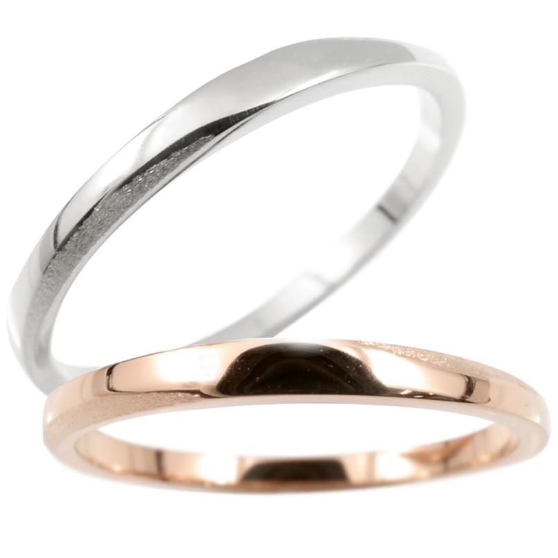 ペアリング ゴールドk18 結婚指輪 マリッジリング つや消し