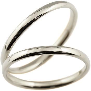 ペアリング ホワイトゴールドk18 結婚指輪 マリッジリング 18金