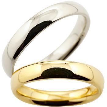 ペアリング ホワイトゴールドk18 イエローゴールドk18 結婚指輪 マリッジリング 18金