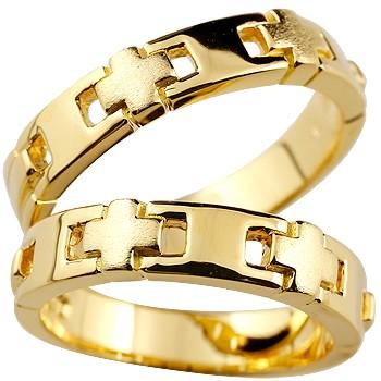 クロス ペアリング 結婚指輪 マリッジリング 幅広 つや消し イエローゴールドk18