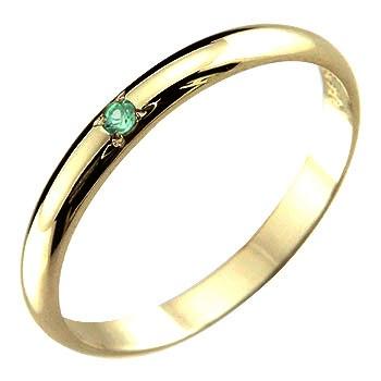 ピンキーリング エメラルド リング 指輪 イエローゴールドk18 5月誕生石