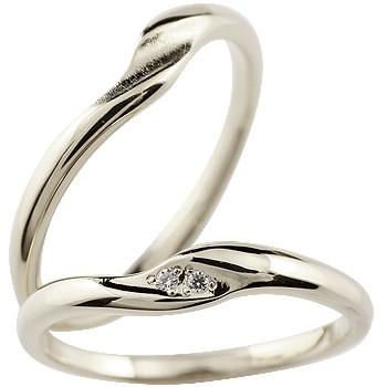 ペアリング ダイヤモンド 結婚指輪 マリッジリング シルバー つや消し