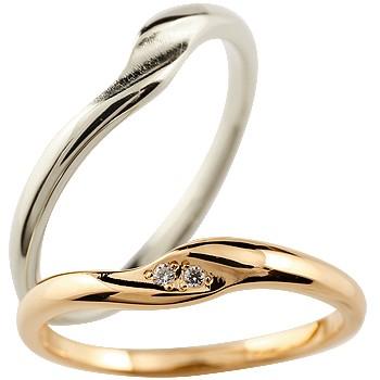 ペアリング プラチナ ピンクゴールドk18 ダイヤモンド 結婚指輪 マリッジリング つや消し