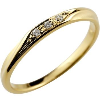 ダイヤモンドリング 指輪 ピンキーリング イエローゴールドk10 つや消し シンプル