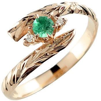 ハワイアンジュエリー リング エメラルド ピンクゴールドk18 指輪 ハワイアンリング 5月誕生石 18金 k18pg ストレート