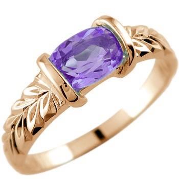 ハワイアンジュエリー アメジスト リング ピンキーリング 指輪 ピンクゴールドk18