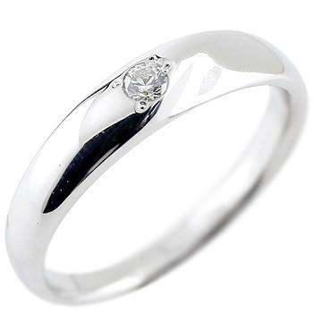ダイヤモンド リング 一粒 指輪 ピンキーリング ダイヤ ダイヤモンドリング ホワイトゴールドk18 18金 レディース