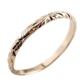 ハワイアンジュエリー ピンクゴールド リング 指輪 ハワイアンリング 地金リング