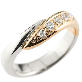 ダイヤモンド リング 指輪 コンビリング ピンキーリング ダイヤ ダイヤモンドリング プラチナ ピンクゴールドk18 スパイラル ウェーブリング レディース