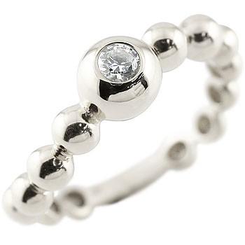 鑑定書付き ダイヤモンド 指輪 丸玉 ボールリング ホワイトゴールドK18 S字 カーブ ダイヤ ダイヤモンドリング 一粒 SIクラス レディース