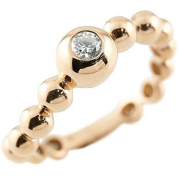 ダイヤモンド 指輪 丸玉 ボールリング s字 カーブ ピンクゴールドk18 ダイヤ ダイヤモンドリング 一粒 レディース
