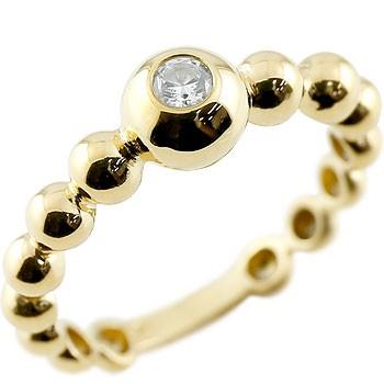 鑑定書付き ダイヤモンド 指輪 丸玉 ボールリング イエローゴールドk18 ダイヤ ダイヤモンドリング 一粒 siクラス レディース