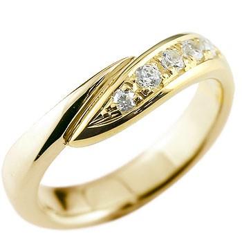 ダイヤモンド リング 指輪 ピンキーリング ダイヤ ダイヤモンドリング イエローゴールドk18 スパイラル ウェーブリング 18金 レディース