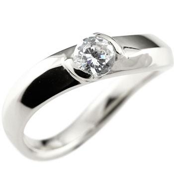 鑑定書付き ダイヤモンド リング 一粒 指輪 ダイヤ ダイヤモンドリング ホワイトゴールドk18 大粒 0.30ct siクラス 18金 レディース