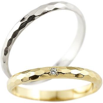 ペアリング ダイヤモンド プラチナ900 イエローゴールドk18 人気 結婚指輪 ダイヤ マリッジリング 18金 結婚式 シンプル