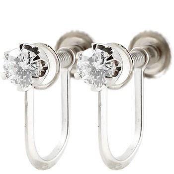 ダイヤモンド プラチナ イヤリング 一粒ダイヤモンド 大粒 ダイヤ 0.40ct プラチナイヤリング レディース 人気