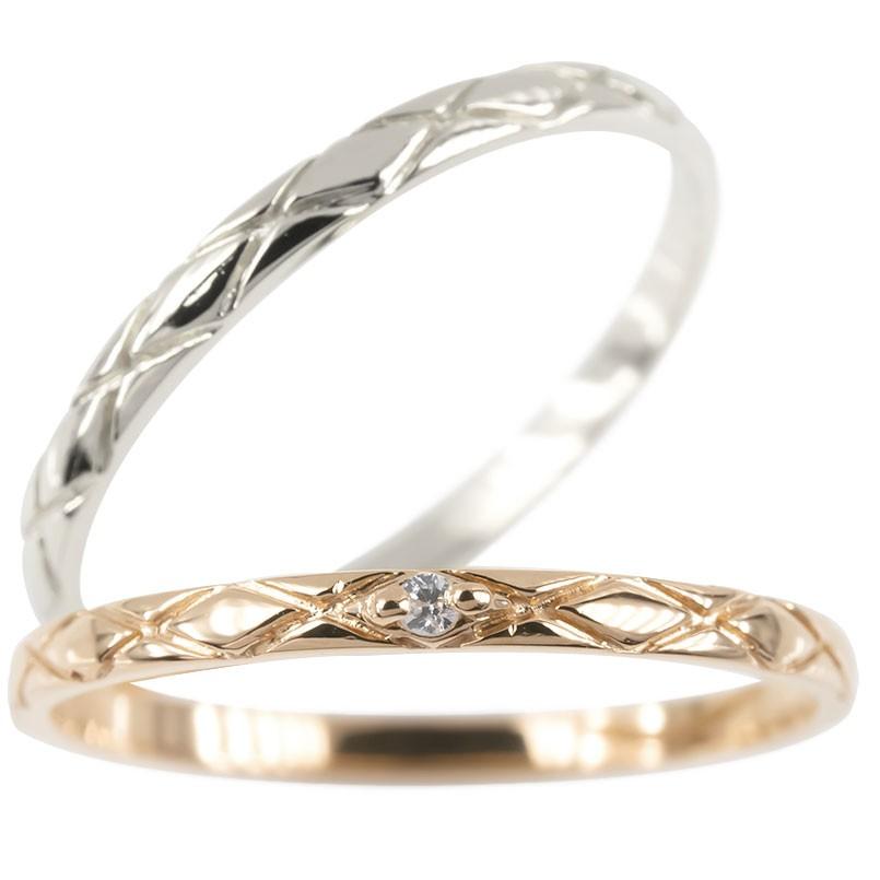 ペアリング 結婚指輪 マリッジリング ダイヤモンド ピンクゴールドk10 ホワイトゴールドk10 ダイヤ 10金 極細 華奢 アンティーク 結婚式 ストレート