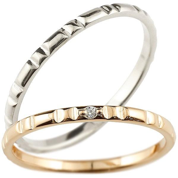 ペアリング 結婚指輪 マリッジリング ダイヤモンド ピンクゴールドk18 ホワイトゴールドk18 ダイヤ 18金 極細 華奢 結婚式 ストレート