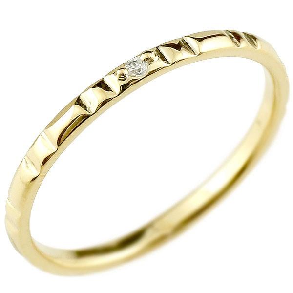 ダイヤモンド ピンキーリング ダイヤ イエローゴールドk18 極細 18金 華奢 ストレート 指輪