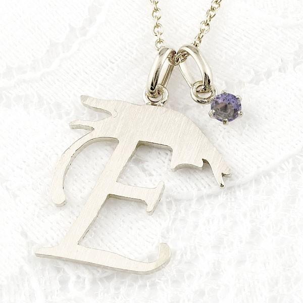 イニシャル E 猫 ネックレス アイオライト ホワイトゴールドk18 ペンダント アルファベット ネーム ネコ ねこ 18金 ヘアライン仕上げ レディース チェーン 人気