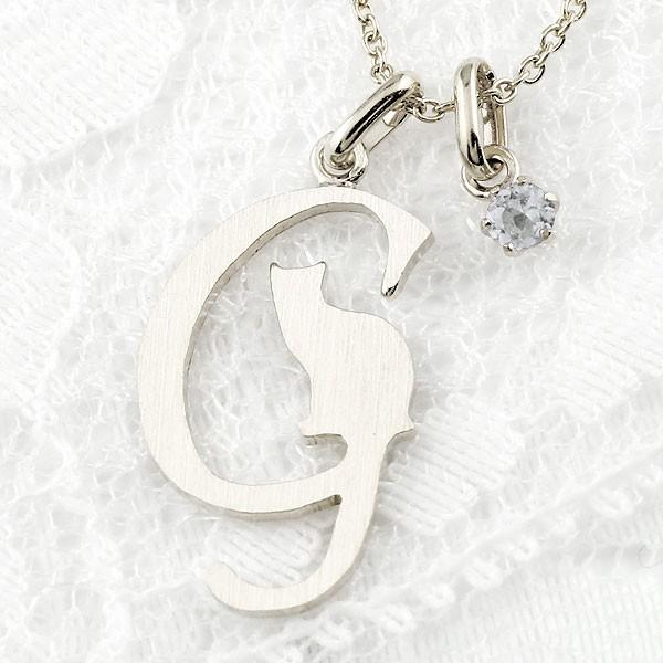 イニシャル G 猫 ネックレス アクアマリン  ホワイトゴールドk18 ペンダント アルファベット ネーム ネコ ねこ 18金  ヘアライン仕上げ レディース チェーン 人気 3月誕生石