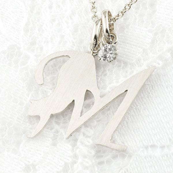 イニシャル M 猫 ネックレス 天然ダイヤモンド プラチナ ペンダント アルファベット ネーム ネコ ねこ ヘアライン仕上げ レディース チェーン 人気 4月誕生石