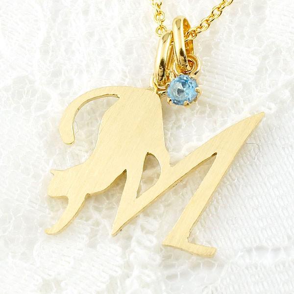 イニシャル M 猫 ネックレス ブルートパーズ  イエローゴールドk18 ペンダント アルファベット ネーム ネコ ねこ 18金  ヘアライン仕上げ レディース チェーン 人気 10月誕生石