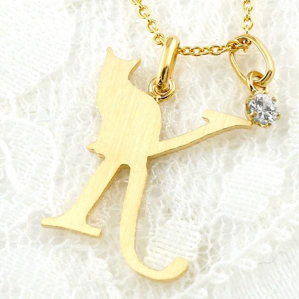イニシャル K 猫 ネックレス 天然ダイヤモンド  イエローゴールドk18 ペンダント アルファベット ネーム ネコ ねこ 18金  ヘアライン仕上げ レディース チェーン 人気 4月誕生石