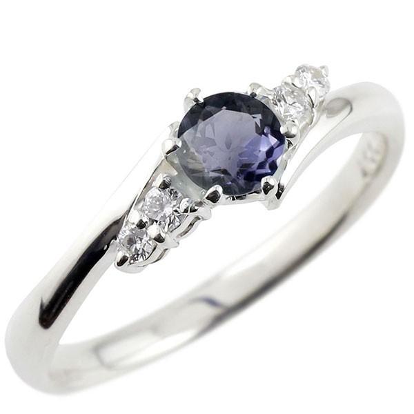 アイオライト ダイヤモンド リング 指輪 一粒 大粒 ストレート エンゲージリング 婚約指輪 シルバー