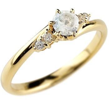ブルームーンストーン ダイヤモンド リング 指輪 一粒 大粒 イエローゴールドK18 ストレート エンゲージリング 婚約指輪 18金